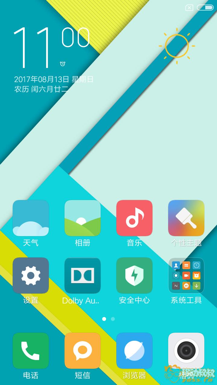 Screenshot_2017-08-13-11-00-23-352_com.miui.home.png