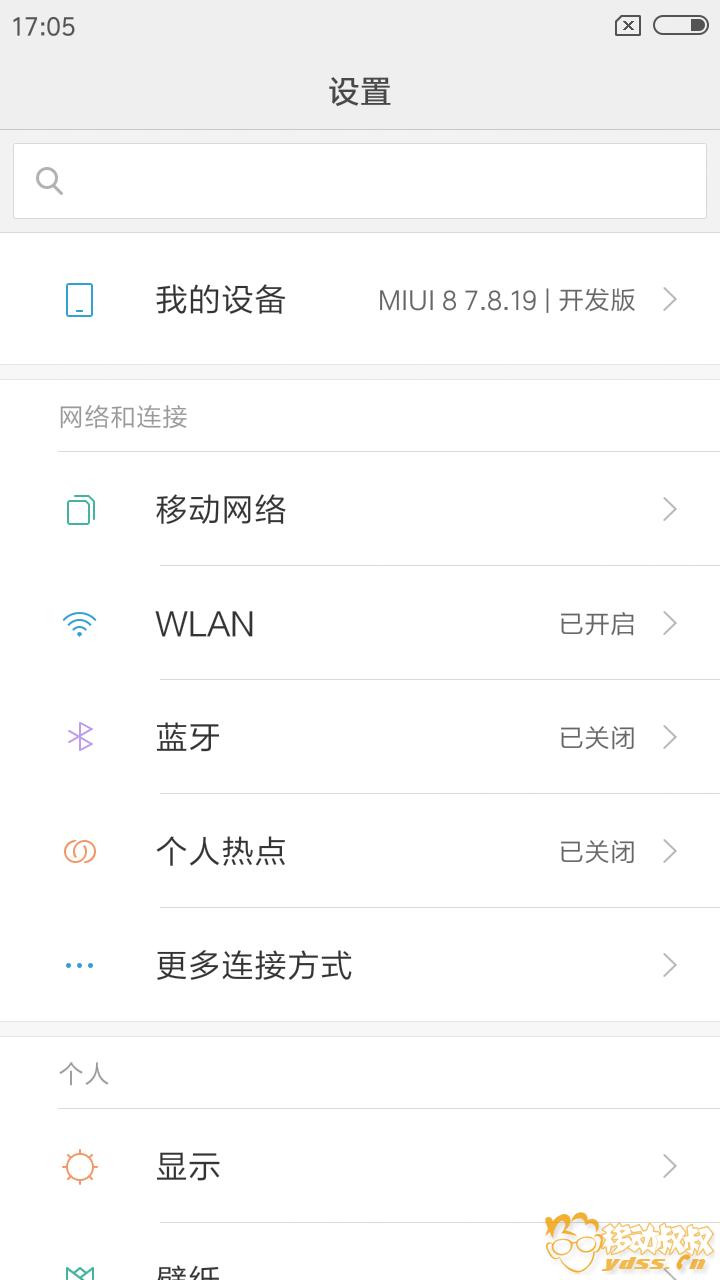 Screenshot_2017-08-19-17-05-21-577_com.android.settings.png