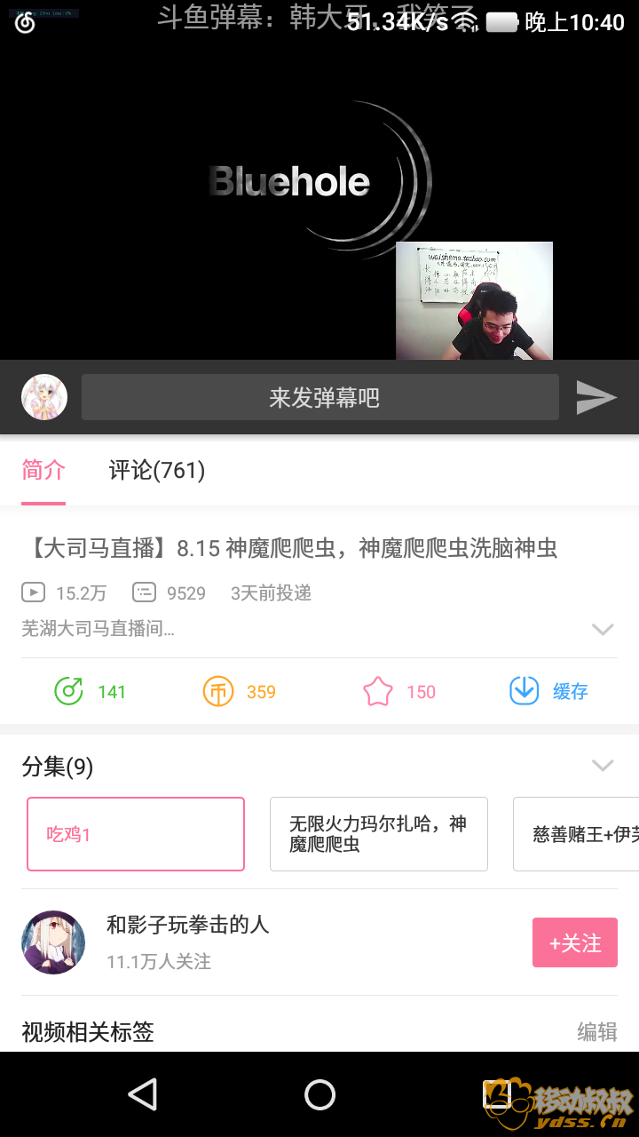 Screenshot_2017-08-19-22-40-15.png