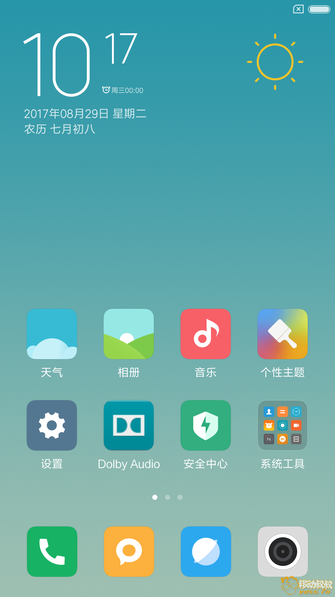 Screenshot_2017-08-29-10-17-11-799_com.miui.home.png