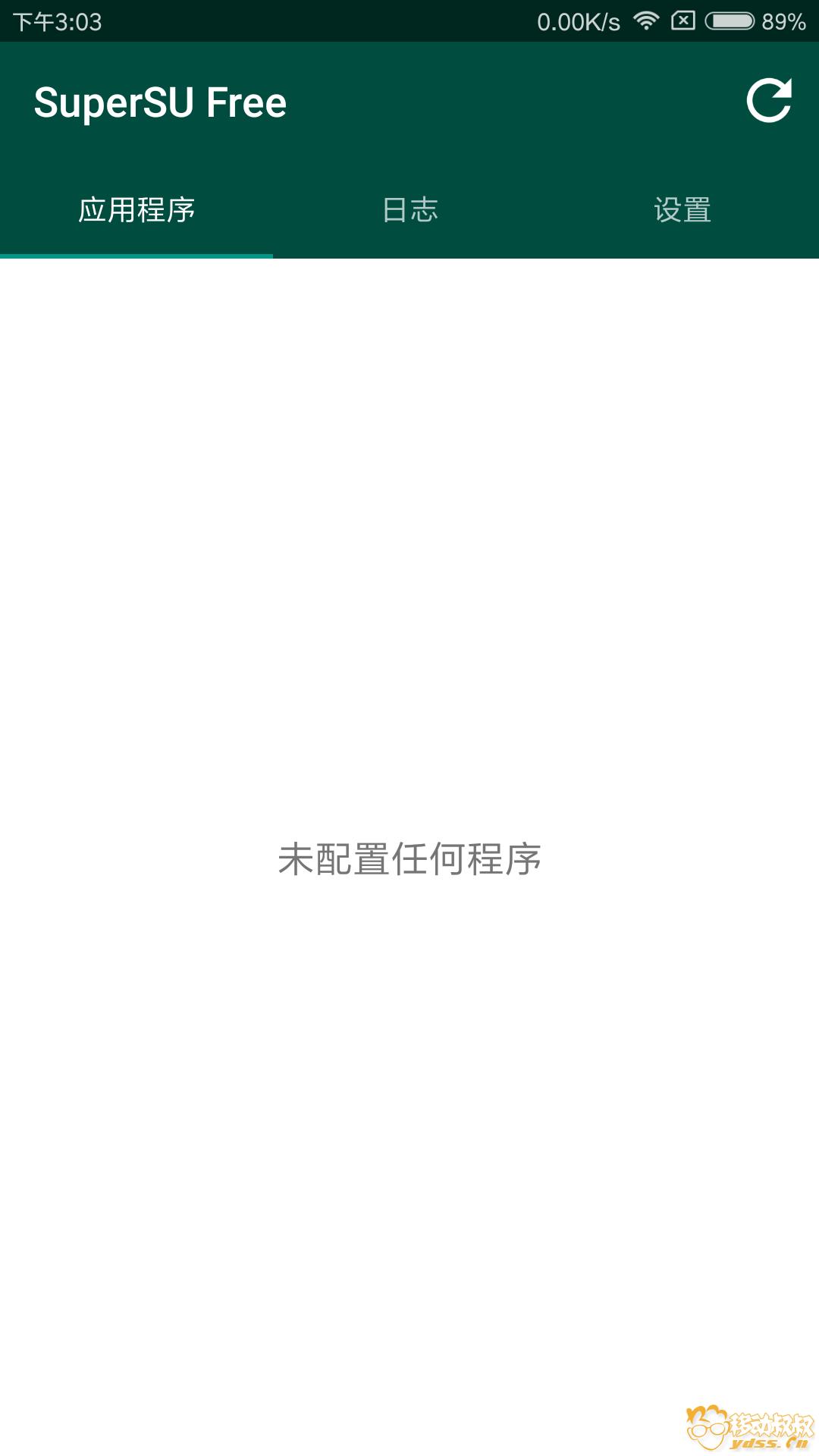 Screenshot_2017-08-28-15-03-50-851_eu.chainfire.supersu.png