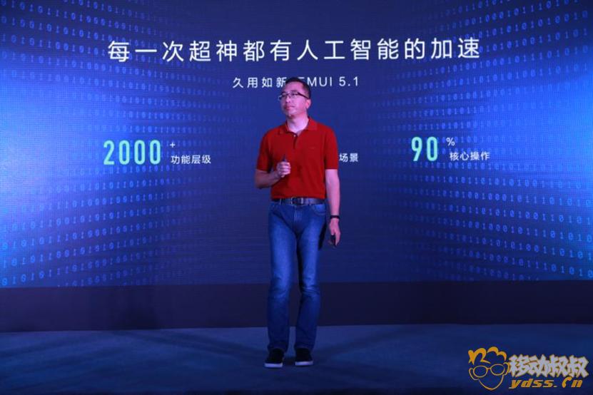 20170906-产品稿-红蓝CP的经典延续,千元高颜值荣耀V9 play震撼发布 2-1372.png