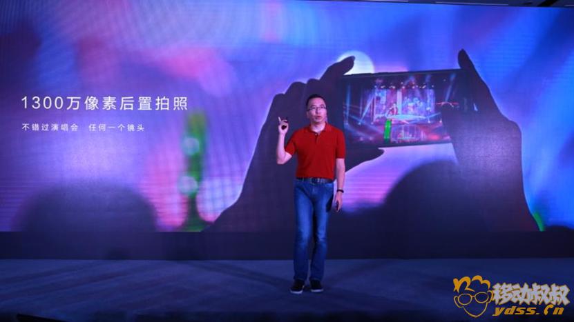 20170906-产品稿-红蓝CP的经典延续,千元高颜值荣耀V9 play震撼发布 2-1639.png