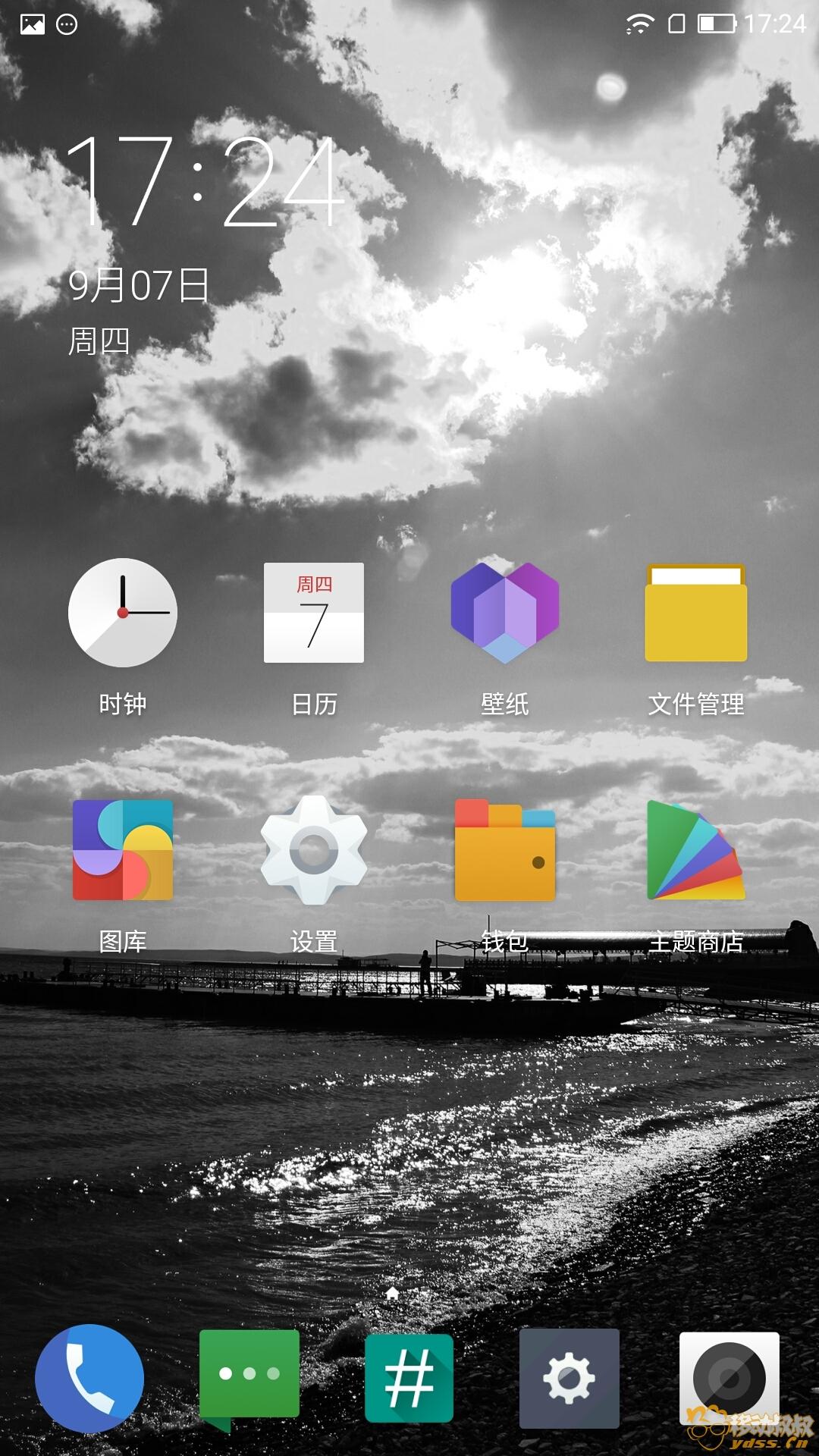Screenshot_20170907-172430.jpg