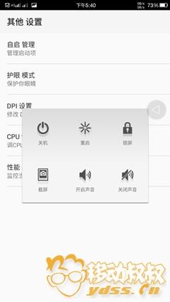 Screenshot_2017-09-07-17-40-35.jpg