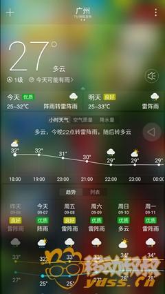 Screenshot_2017-09-07-17-42-57.jpg