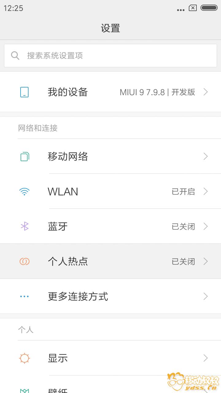 Screenshot_2017-09-08-12-25-38-924_com.android.settings.png