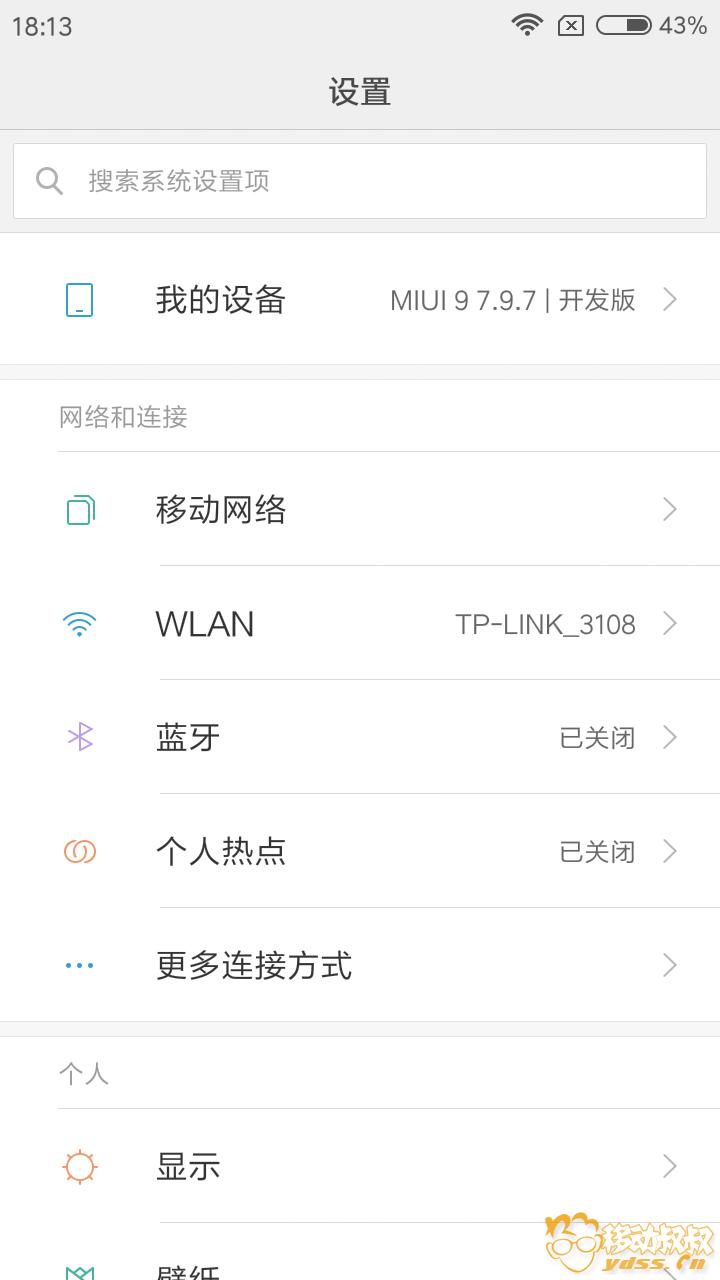 Screenshot_2017-09-10-18-13-31-723_com.android.settings.png