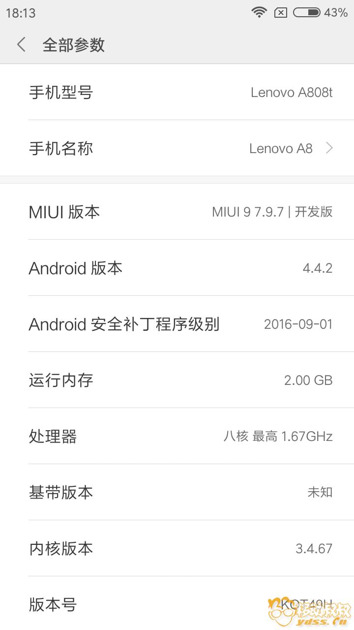 Screenshot_2017-09-10-18-13-37-267_com.android.settings.png