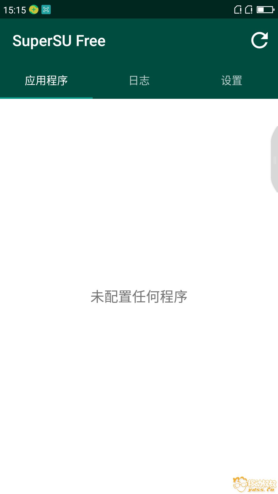 Screenshot_2017-09-08-15-16-08.png