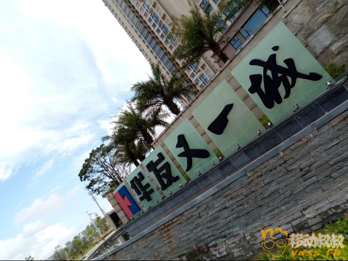 荣耀V9 play评测22553.png