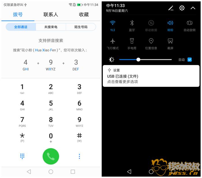 荣耀V9 play评测21552.png