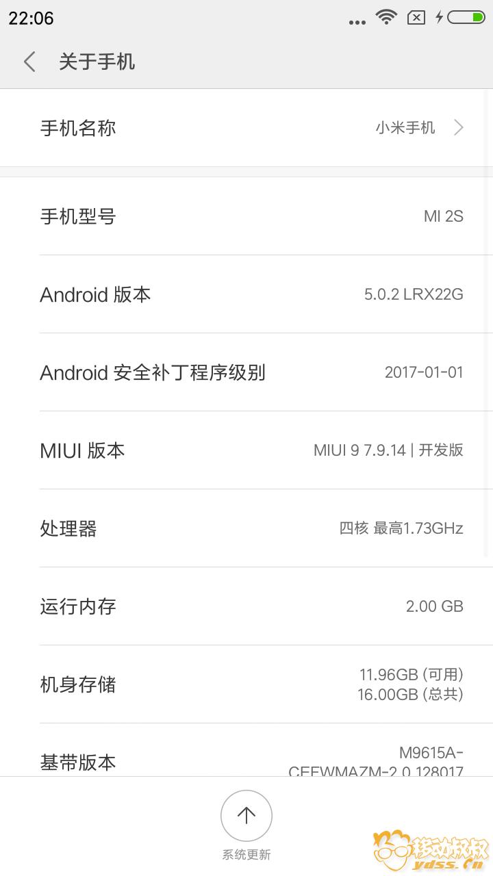 Screenshot_2017-09-20-22-06-47-282_com.android.settings.png