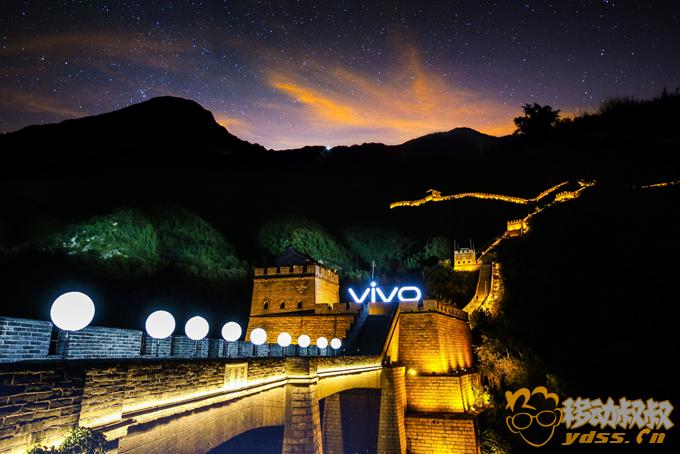【发布会新闻稿】照亮全面屏时代 vivo X20 全面屏手机长城盛大发布 2-289.png