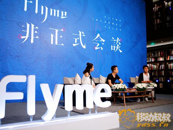 Flyme非正式会谈通稿_《游戏模式2.0抢眼!  Flyme非正式会谈杨颜畅谈6.2版本》 2-2298.png
