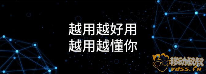 魅蓝6上手评测1868.png