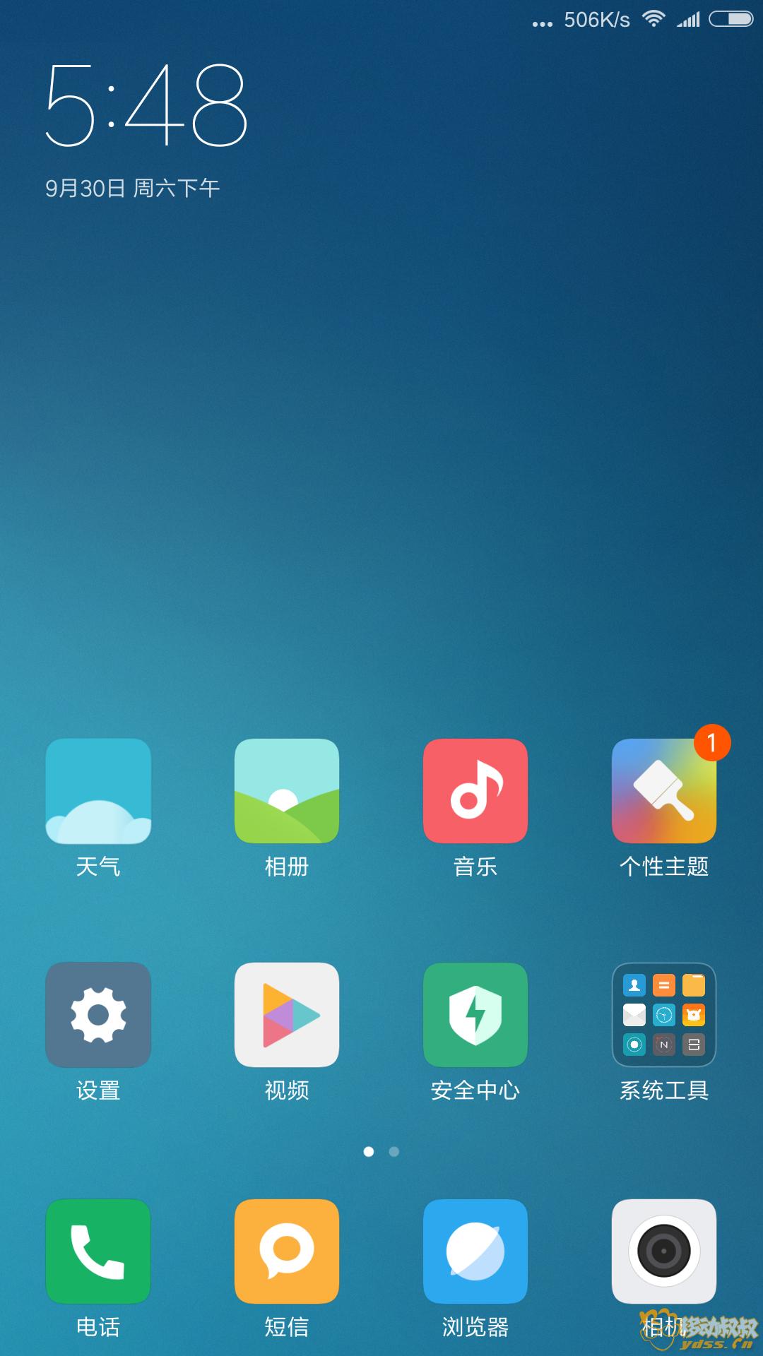 Screenshot_2017-09-30-17-48-14-553_com.miui.home.png