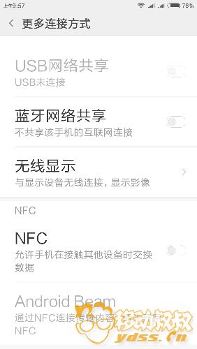 Screenshot_2017-10-01-09-57-20-991_com.android.settings.png