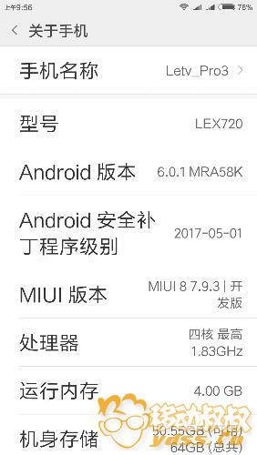Screenshot_2017-10-01-09-56-44-033_com.android.settings.png