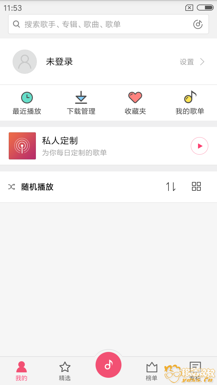 Screenshot_2017-10-03-11-53-31-068_com.miui.player.png