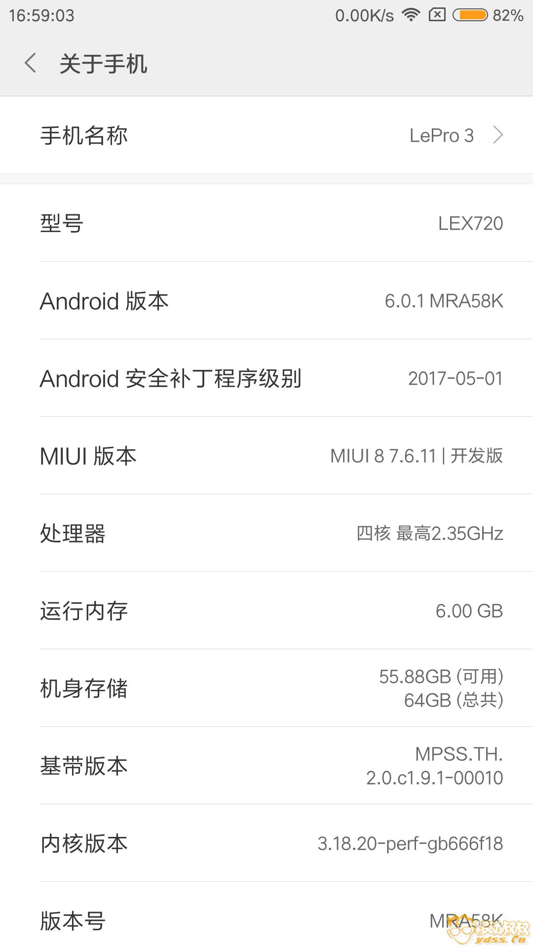 Screenshot_2017-10-06-16-59-04-573_com.android.settings.png