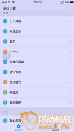 Screenshot_20171011-211524.jpg