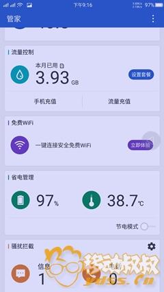 Screenshot_20171011-211606.jpg