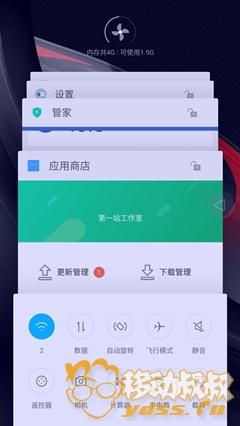 Screenshot_20171011-211630.jpg