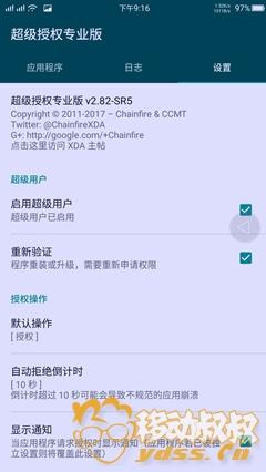 Screenshot_20171011-211647.jpg