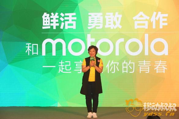 Moto青柚新品上市发布会新闻通稿 2-548.png