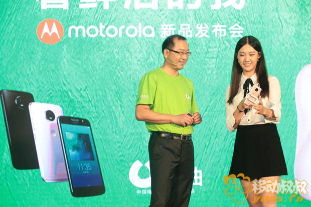 Moto青柚新品上市发布会新闻通稿 2-906.png