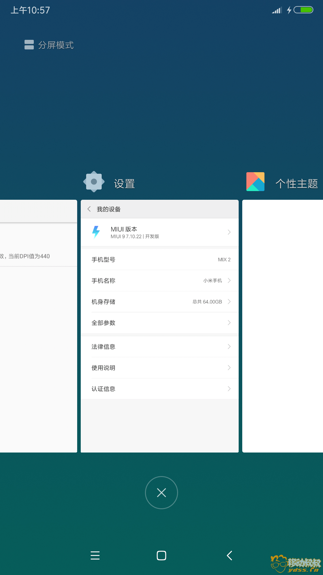 Screenshot_2017-10-22-10-57-07-594_com.android.systemui.png