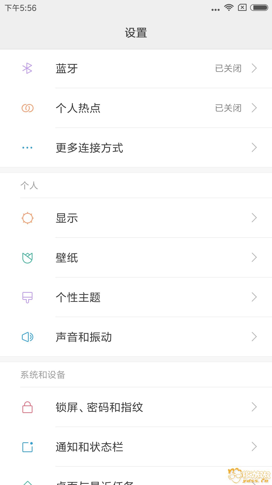 Screenshot_2017-10-24-17-56-46-630_com.android.settings.png