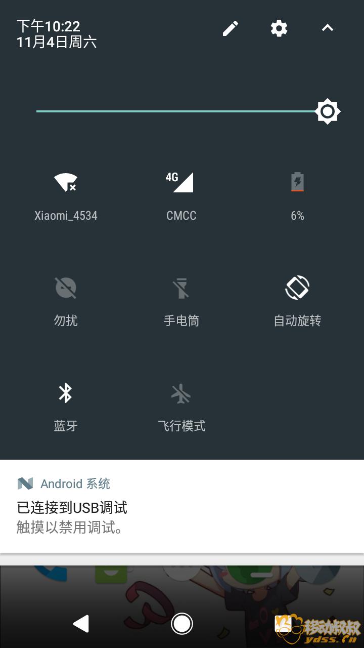 Screenshot_20171104-222201.png