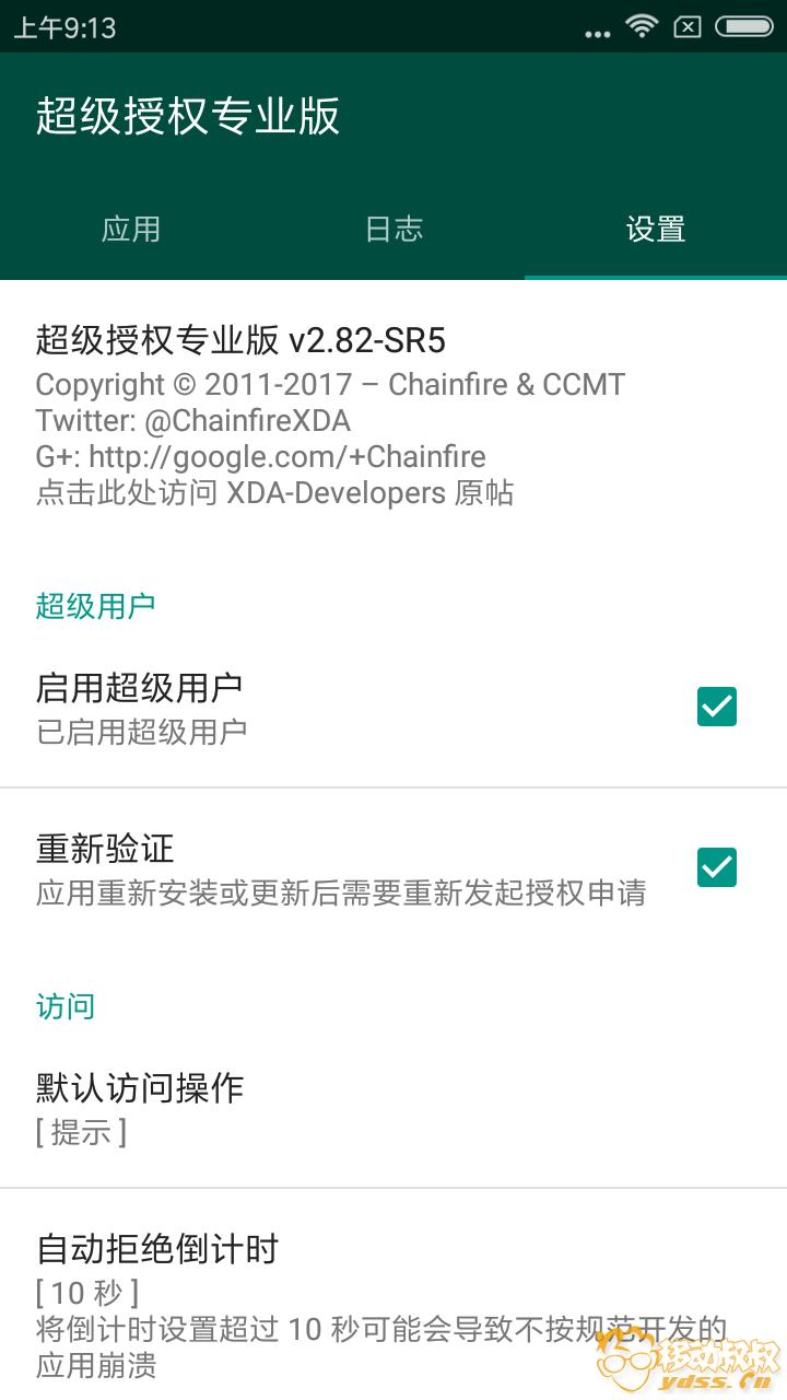 Screenshot_2017-11-07-09-13-40-008_eu.chainfire.supersu.png