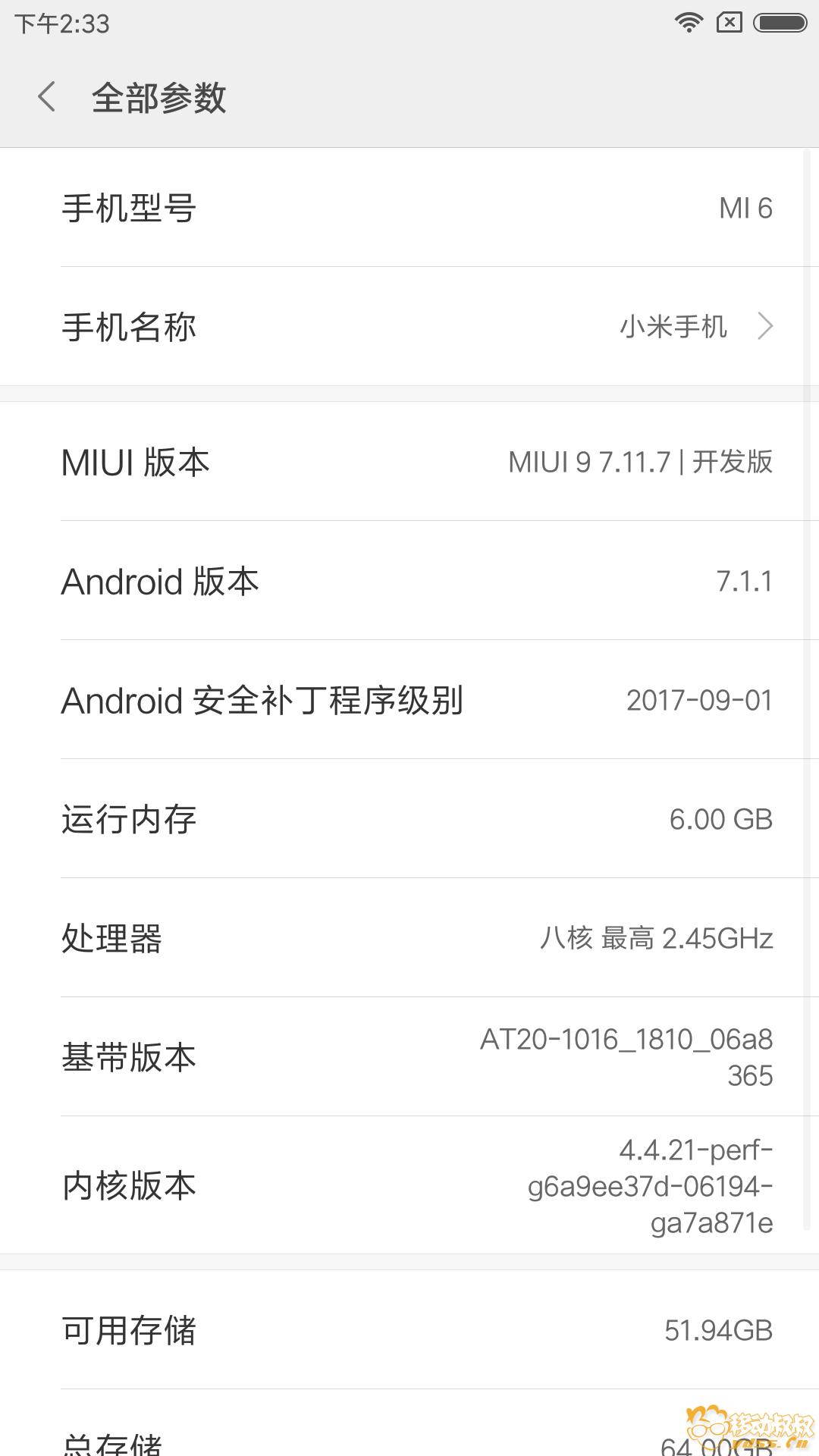 Screenshot_2017-11-07-14-33-59-963_com.android.settings.png