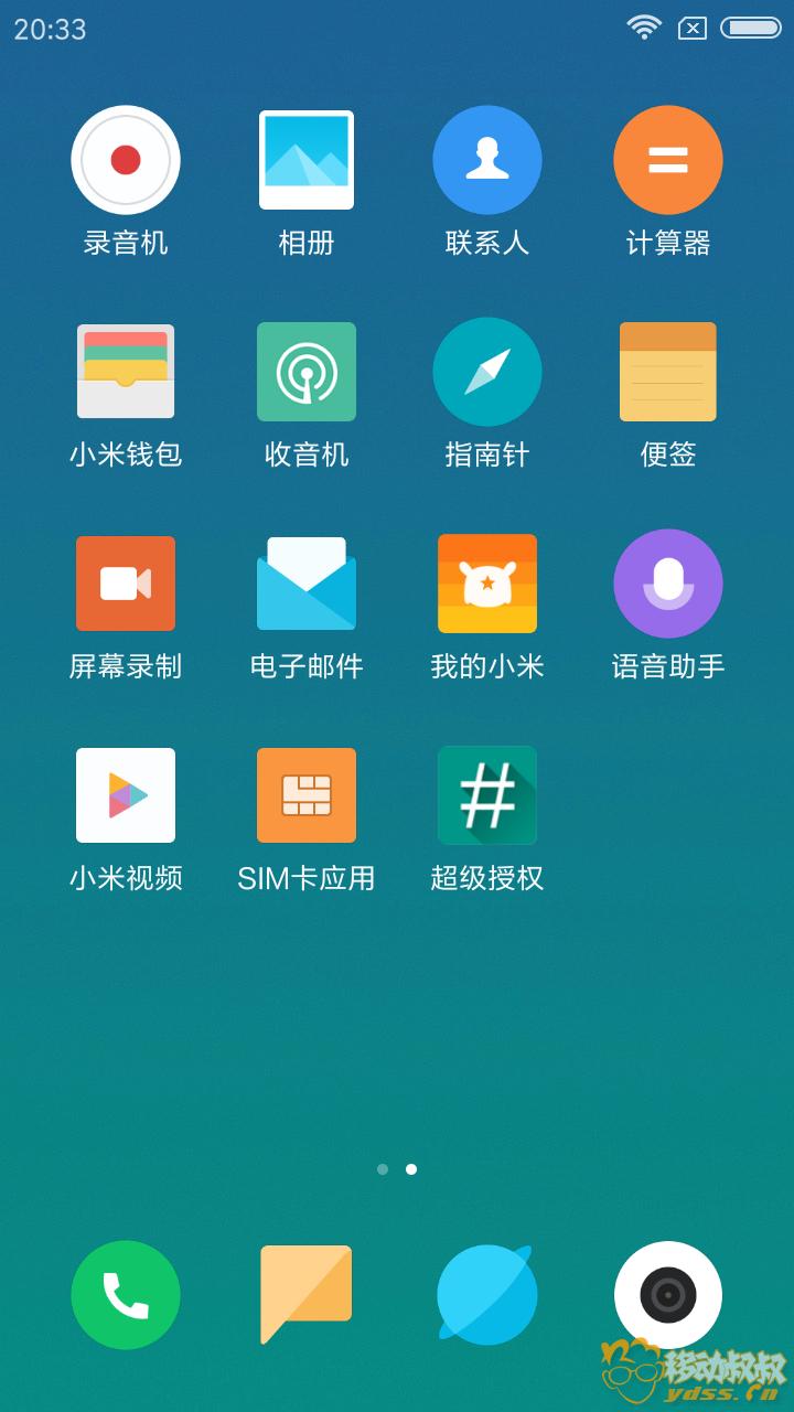 Screenshot_2017-11-07-20-33-30-584_com.miui.home.png