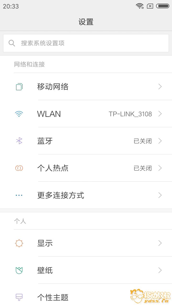 Screenshot_2017-11-07-20-33-38-417_com.android.settings.png