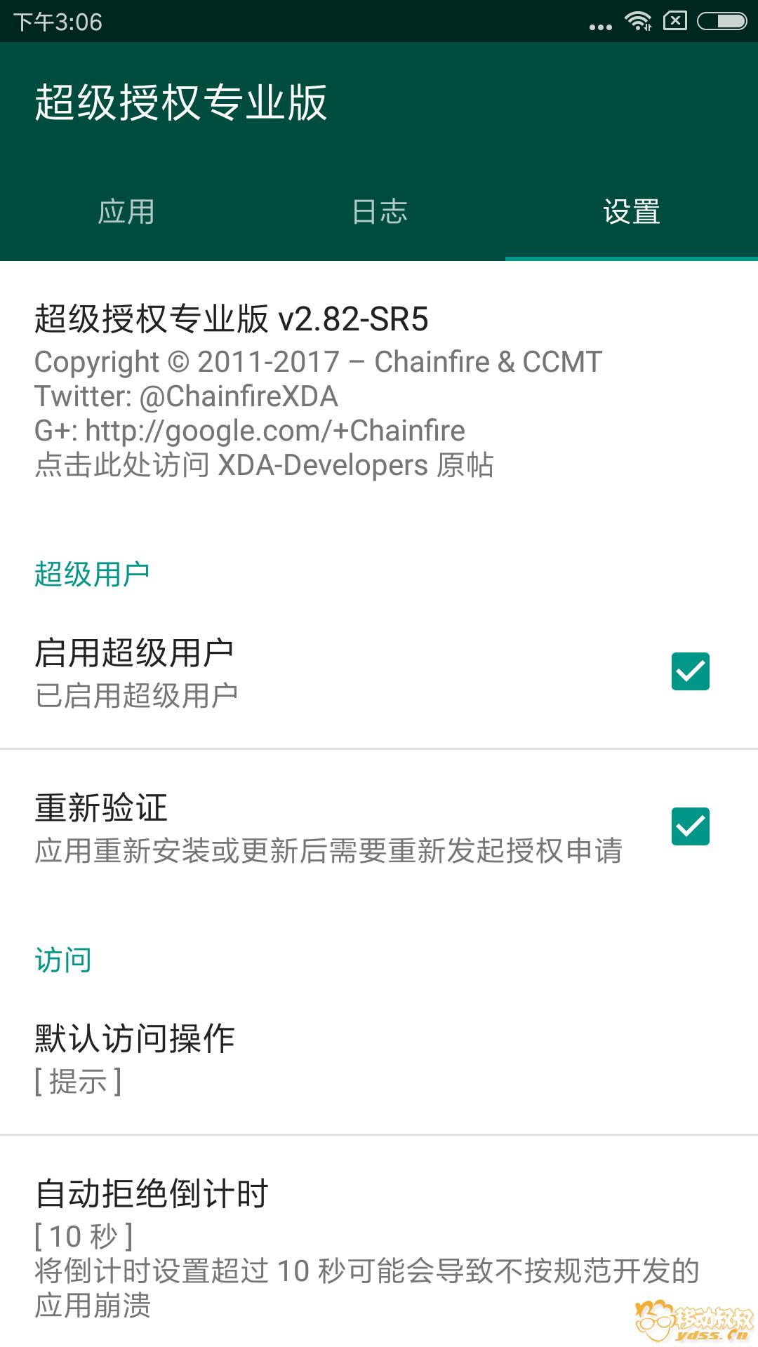 Screenshot_2017-11-07-15-06-30-000_eu.chainfire.supersu.png