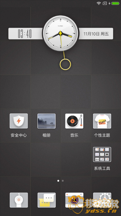 Screenshot_2017-11-10-15-40-29-588_com.miui.home.png