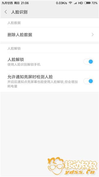 Screenshot_2017-11-12-21-06-19-431_com.android.keyguard.png
