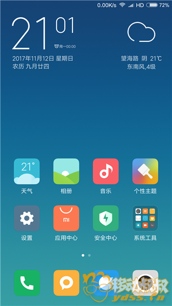 Screenshot_2017-11-12-21-01-18-924_com.miui.home.png