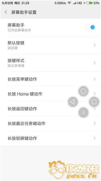 Screenshot_2017-11-12-21-29-19-168_com.kangvip.tools.png