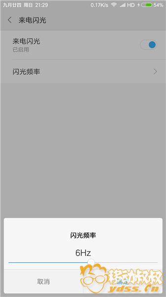 Screenshot_2017-11-12-21-29-51-144_com.kangvip.tools.png