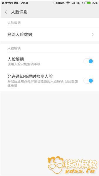 Screenshot_2017-11-12-21-31-06-005_com.android.keyguard.png