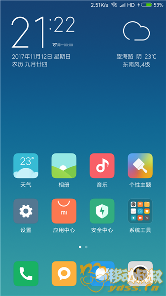 Screenshot_2017-11-12-21-22-06-576_com.miui.home.png