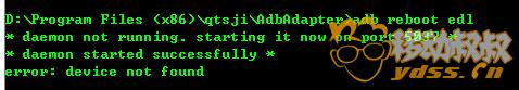 adb命令情况