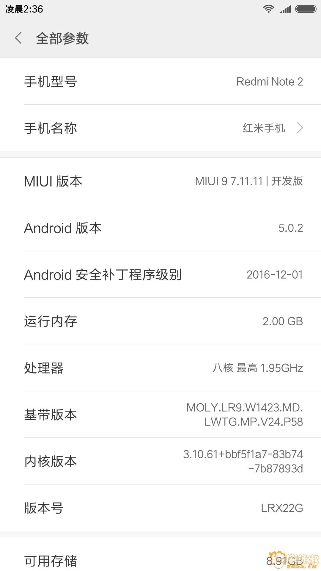 Screenshot_2017-11-14-20-29-39-791_com.android.settings.png