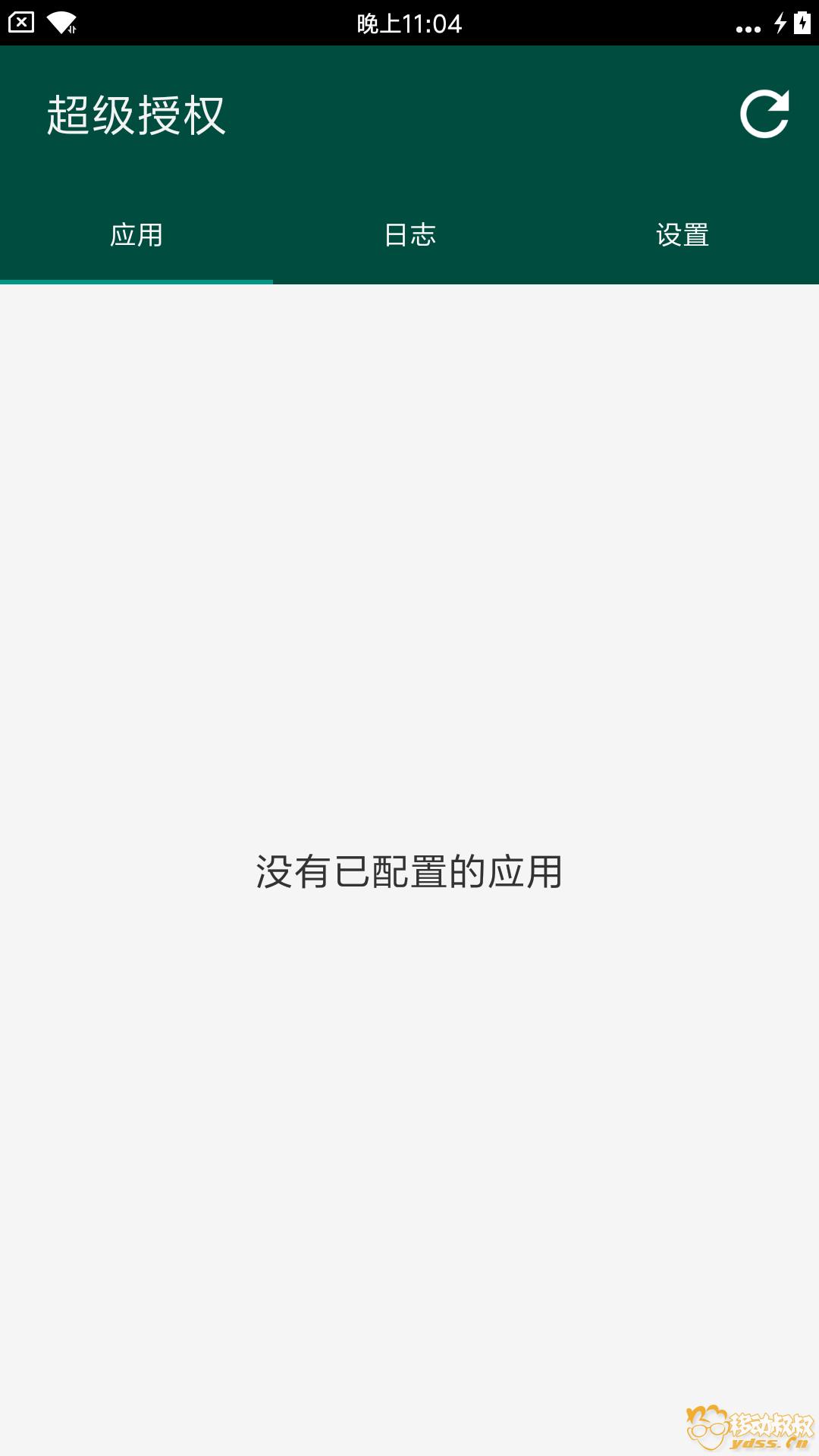 Screenshot_2017-11-14-23-04-00-748_eu.chianfire.supersu.png
