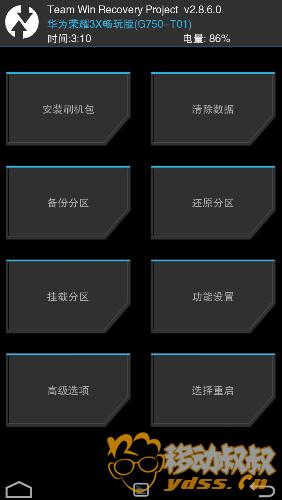 Screenshot_2017-11-16-03-10-08.png
